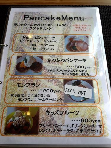 Holli Cafe+ (ホーリーカフェプラス)_e0292546_14142445.jpg