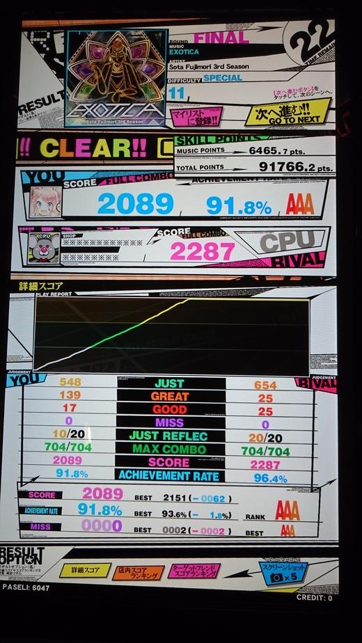 f0019846_160894.jpg