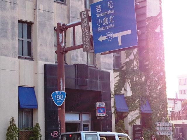 日本一短い国道・・・らしい_e0167593_058529.jpg