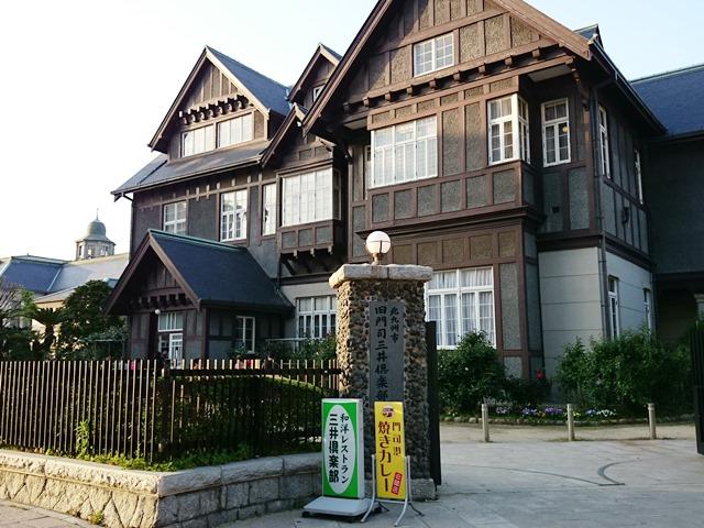 日本一短い国道・・・らしい_e0167593_10559.jpg
