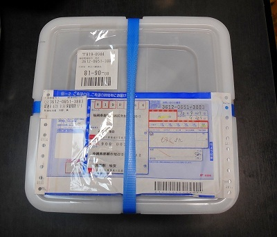 渡嘉敷会長から、モズクが届きました!_a0130305_23202747.jpg