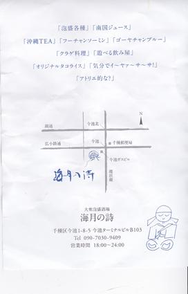 a0219423_2154821.jpg