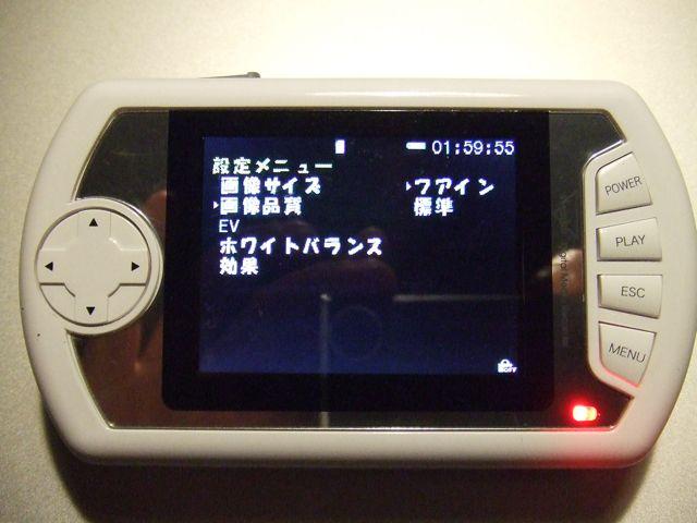 ケンコーのディズニーデジカメ試写_a0136725_235665.jpg