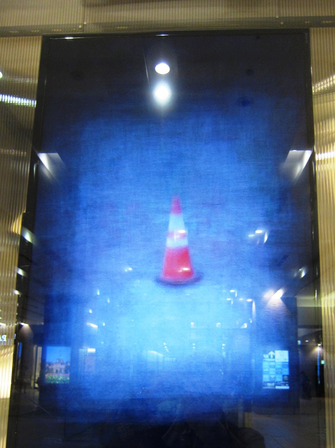 2509)「北芳樹(美術家) [Around the Roadcones] 」JRタワーARTBOX 3月5日(土)~5月31日(月)_f0126829_1027541.jpg