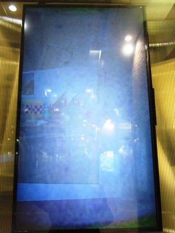 2509)「北芳樹(美術家) [Around the Roadcones] 」JRタワーARTBOX 3月5日(土)~5月31日(月)_f0126829_11173316.jpg