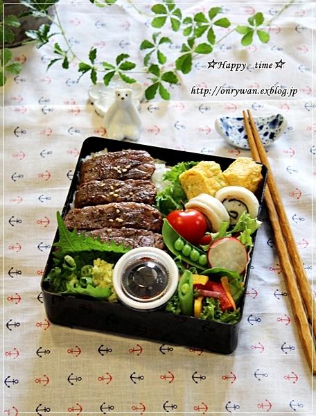 ステーキ弁当とカラフル野菜でマリネ♪_f0348032_17311423.jpg