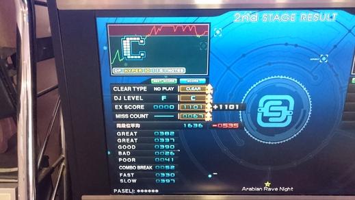 f0019846_1515788.jpg