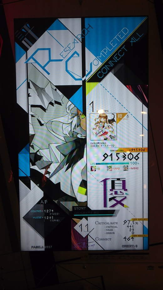 f0019846_1747858.jpg