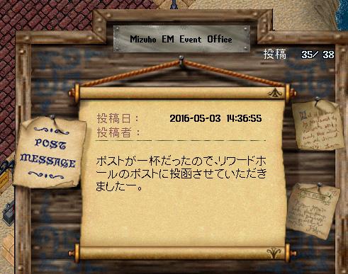 b0022669_13374941.jpg
