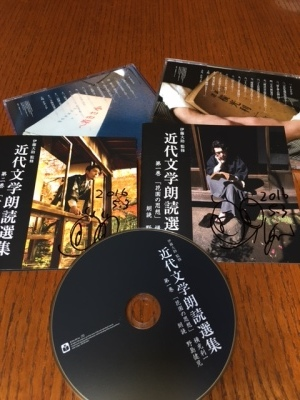近代文学朗読会_b0367284_13151007.jpg