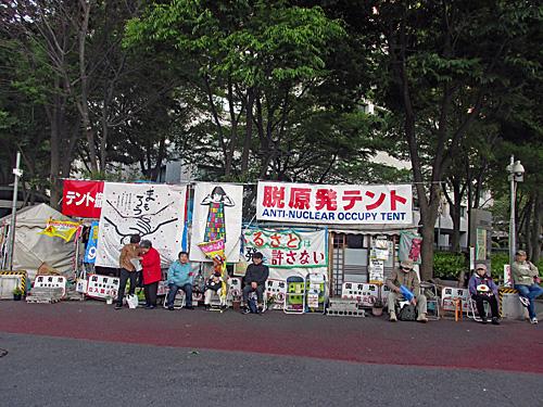 「昭和の日」反対 原発反対 安倍政権退陣_a0188487_20491279.jpg