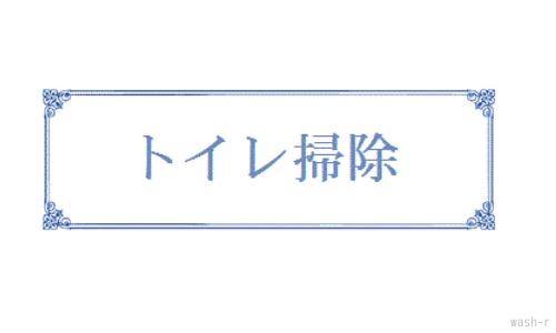 b0029488_1323846.jpg