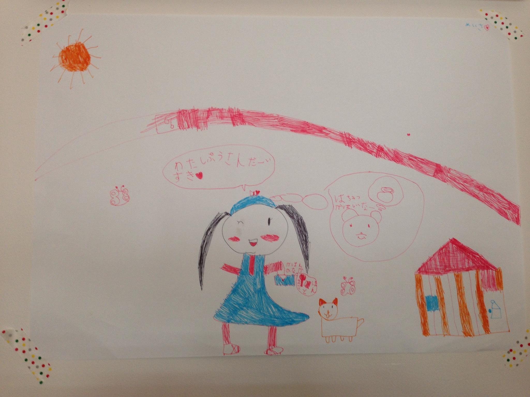 【こどもの日】絵のプレゼント♡_e0120789_18072364.jpg