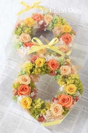 菜の花をいれたご両親様贈呈用リース_b0113510_11563425.jpg