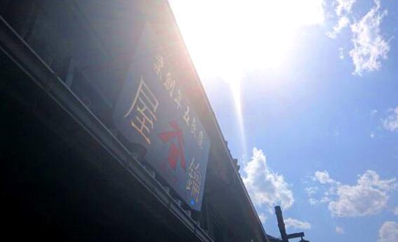 路地裏ときめき☆城下町臼杵の二王座と逆の裏通り探検_a0329820_17433398.jpg
