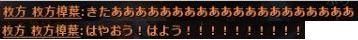 b0236120_23585630.jpg