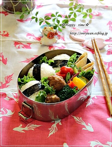 おむすび弁当とリュスティックに初挑戦♪_f0348032_17344599.jpg