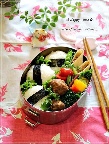 おむすび弁当とリュスティックに初挑戦♪_f0348032_17345910.jpg