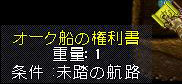 c0184233_18132117.jpg