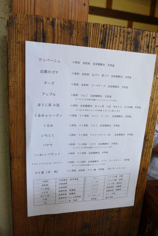 「ワイルドキッチン」さん (滋賀県東近江市)_d0108737_22103750.jpg