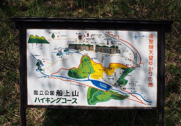 b0149340_20115158.jpg