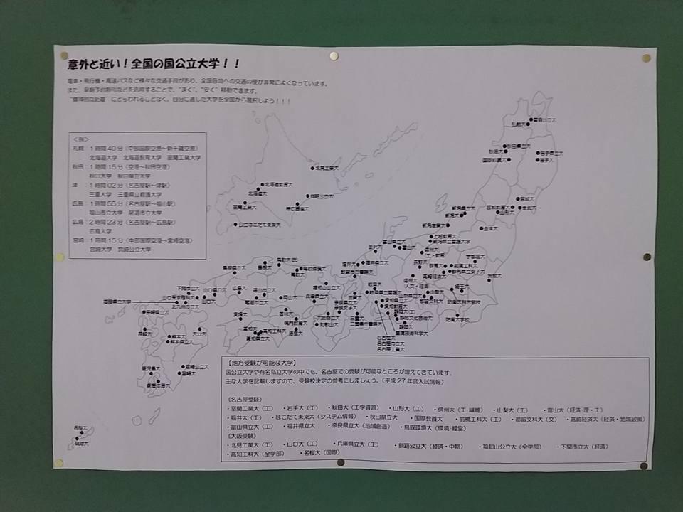 2016.5.2 愛知県立豊田高校で講演_f0138645_5334038.jpg