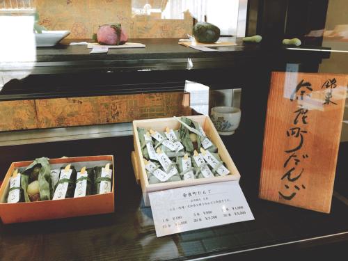 寧楽菓子司  中西与三郎 (六坊庵)_e0292546_08241883.jpg