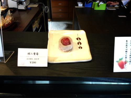 寧楽菓子司  中西与三郎 (六坊庵)_e0292546_08241909.jpg