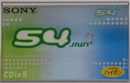 SONY CDixⅡ_f0232256_2229090.jpg