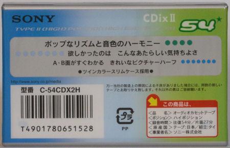 SONY CDixⅡ_f0232256_22291489.jpg