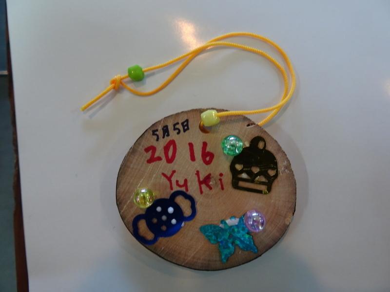 第13回「子どもの日フェスティバル」に出店・・・うみべの森を育てる会_c0108460_22332291.jpg