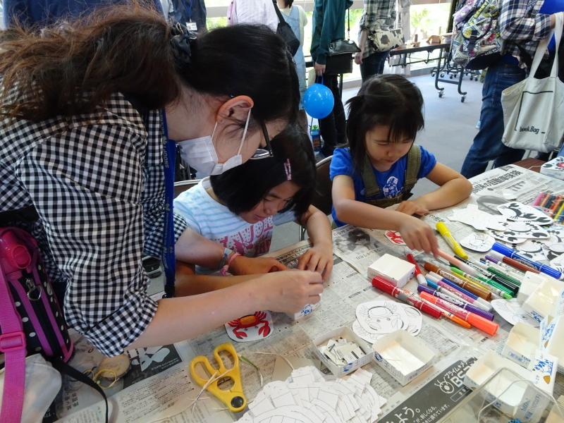 第13回「子どもの日フェスティバル」に出店・・・うみべの森を育てる会_c0108460_22543425.jpg