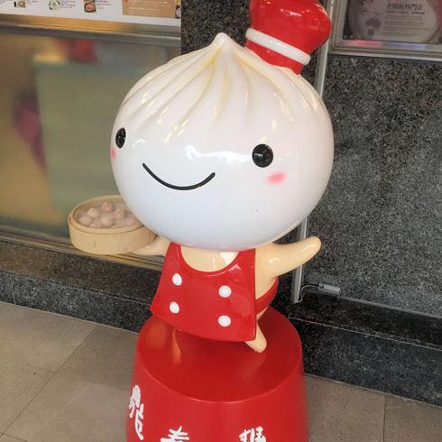 初めての台北へ♪_f0054260_8135866.jpg