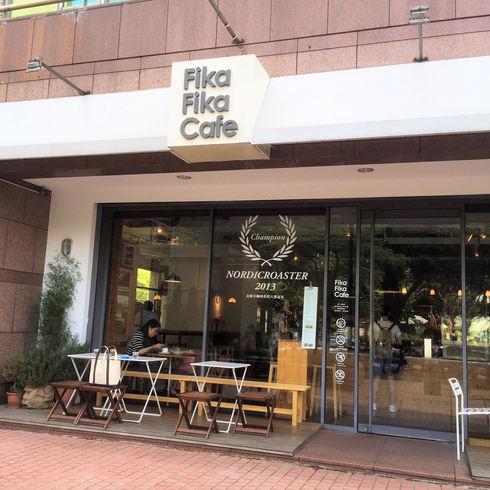 初めての台北へ♪_f0054260_8194320.jpg