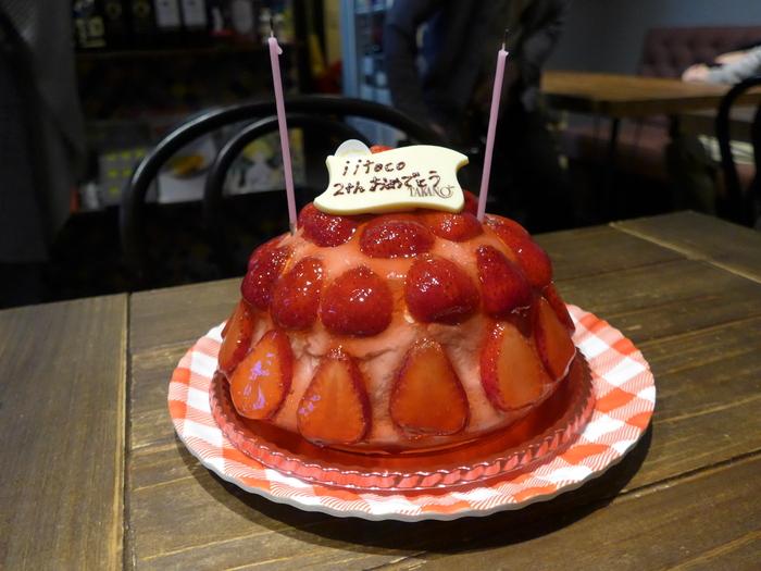 西荻窪「家庭料理とお酒 イイトコ」 祝2周年!!_f0232060_16144258.jpg