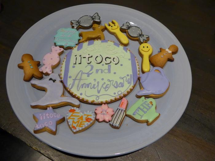 西荻窪「家庭料理とお酒 イイトコ」 祝2周年!!_f0232060_1615382.jpg