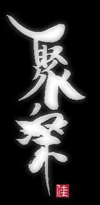 京都迎賓館・参観 [ 聚楽の間 ]_a0157263_21432681.jpg