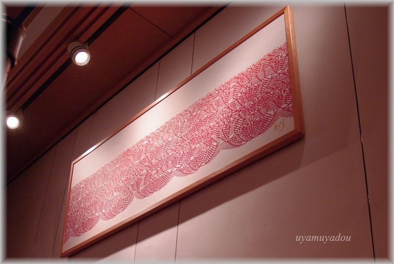 京都迎賓館・参観 [ 聚楽の間 ]_a0157263_21485070.jpg