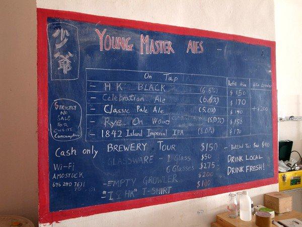 香港クラフトビア・ツアー <その1> Young Master Ales_e0152073_2232535.jpg