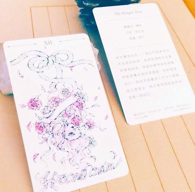 ERICO mini tarot card ご予約について_f0068174_1639914.jpg
