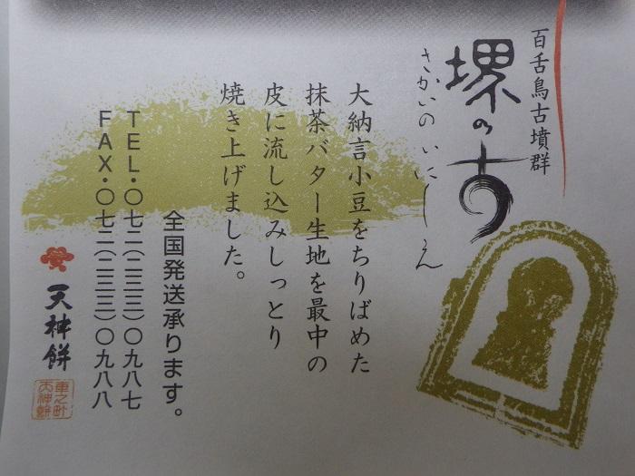 f0238779_1924352.jpg