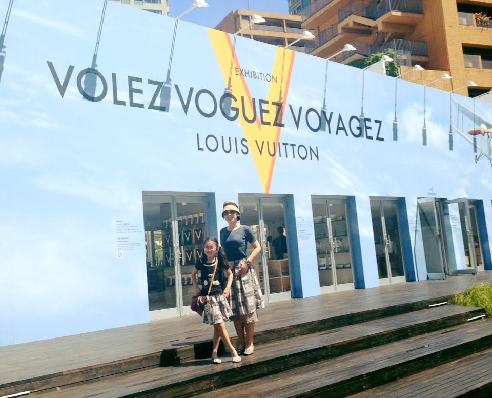 VOLEZ VOGUEZ VOYAGEZ EXHIBITION LOUIS VUITTON TOKYO KIOICHO_b0195783_15441526.jpg