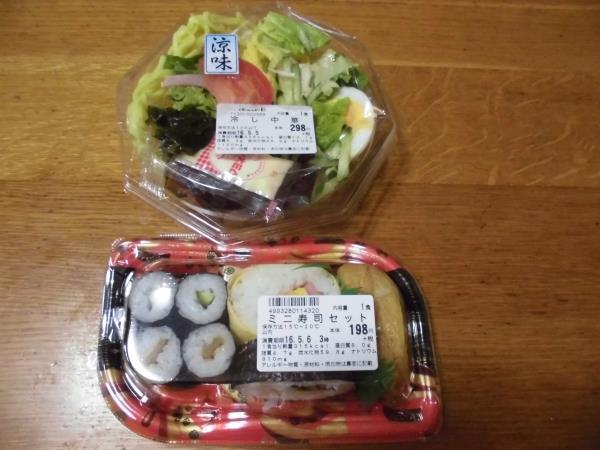 デイリーカナートのミニ寿司セットと冷やし中華_c0118393_17185375.jpg