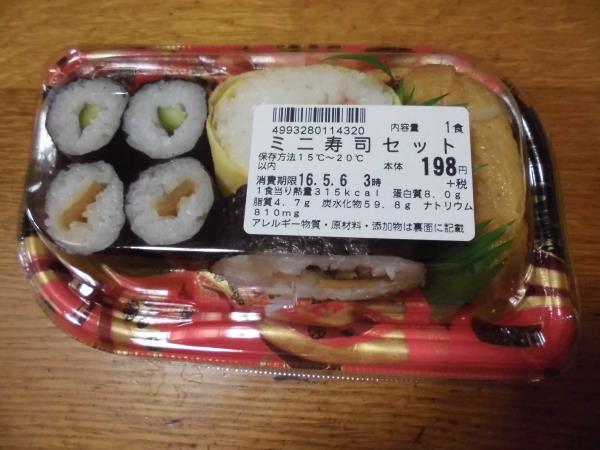 デイリーカナートのミニ寿司セットと冷やし中華_c0118393_17244183.jpg