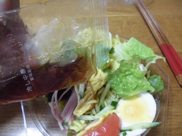 デイリーカナートのミニ寿司セットと冷やし中華_c0118393_17324783.jpg
