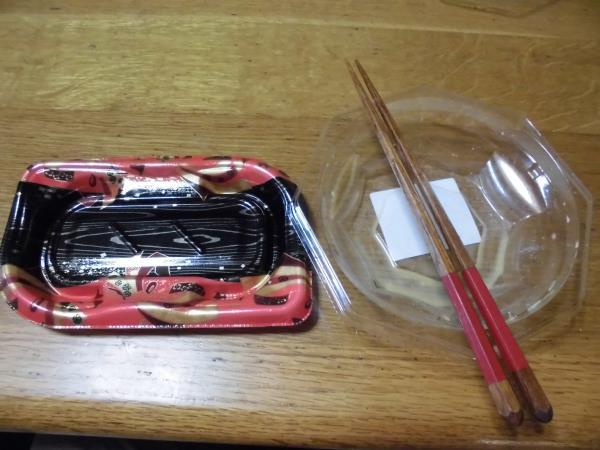 デイリーカナートのミニ寿司セットと冷やし中華_c0118393_1757511.jpg