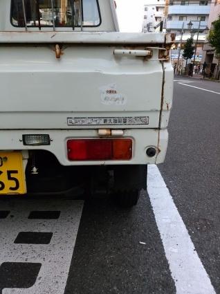 2サイクルの軽トラック_c0099300_18465619.jpg
