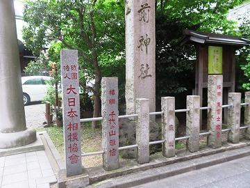 蔵前神社(蔵前散歩③)_c0187004_11363859.jpg