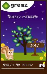 d0137604_205177.jpg