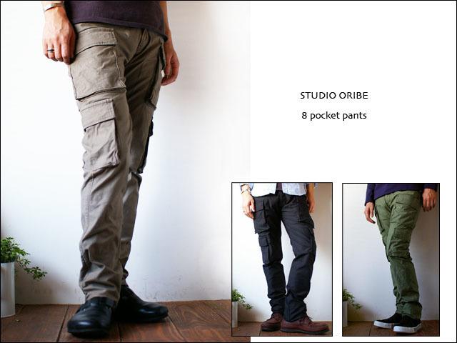 【再入荷】STUDIO ORIBE [スタジオオリベ] 8 POCKET PANTS [MEN\'S]_f0051306_16315725.jpg